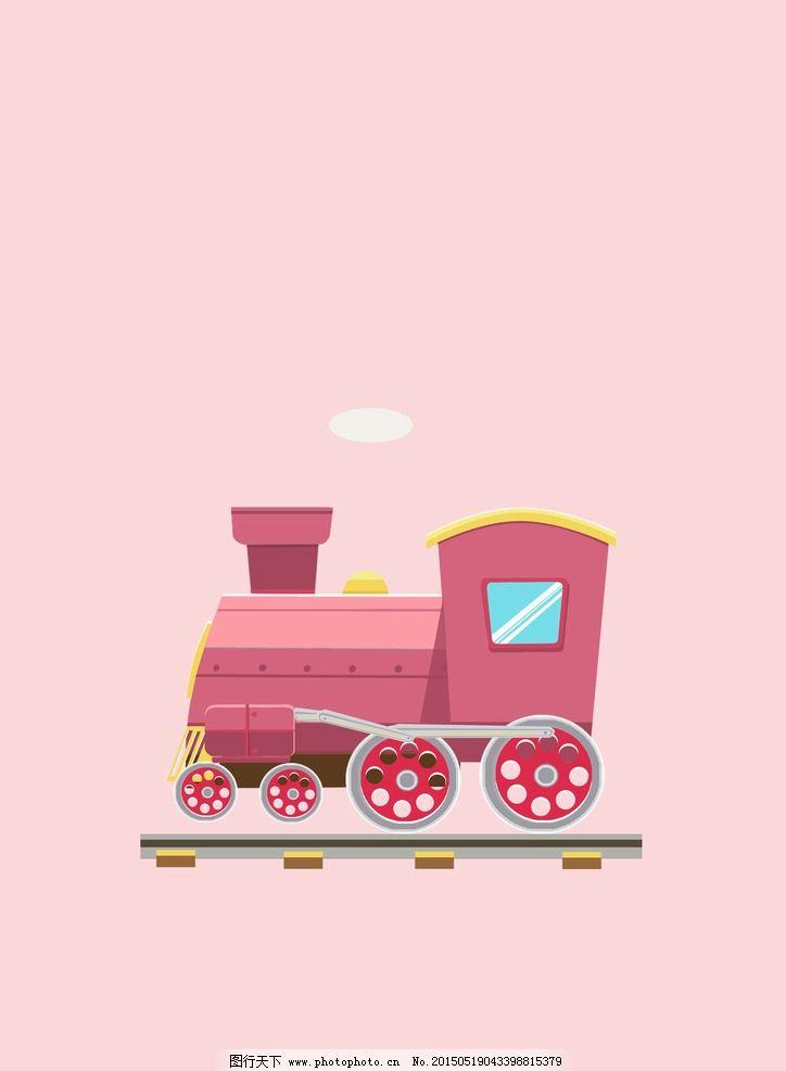 小火车 卡通版 粉红色 手机背景图 复古 动漫动画 其他