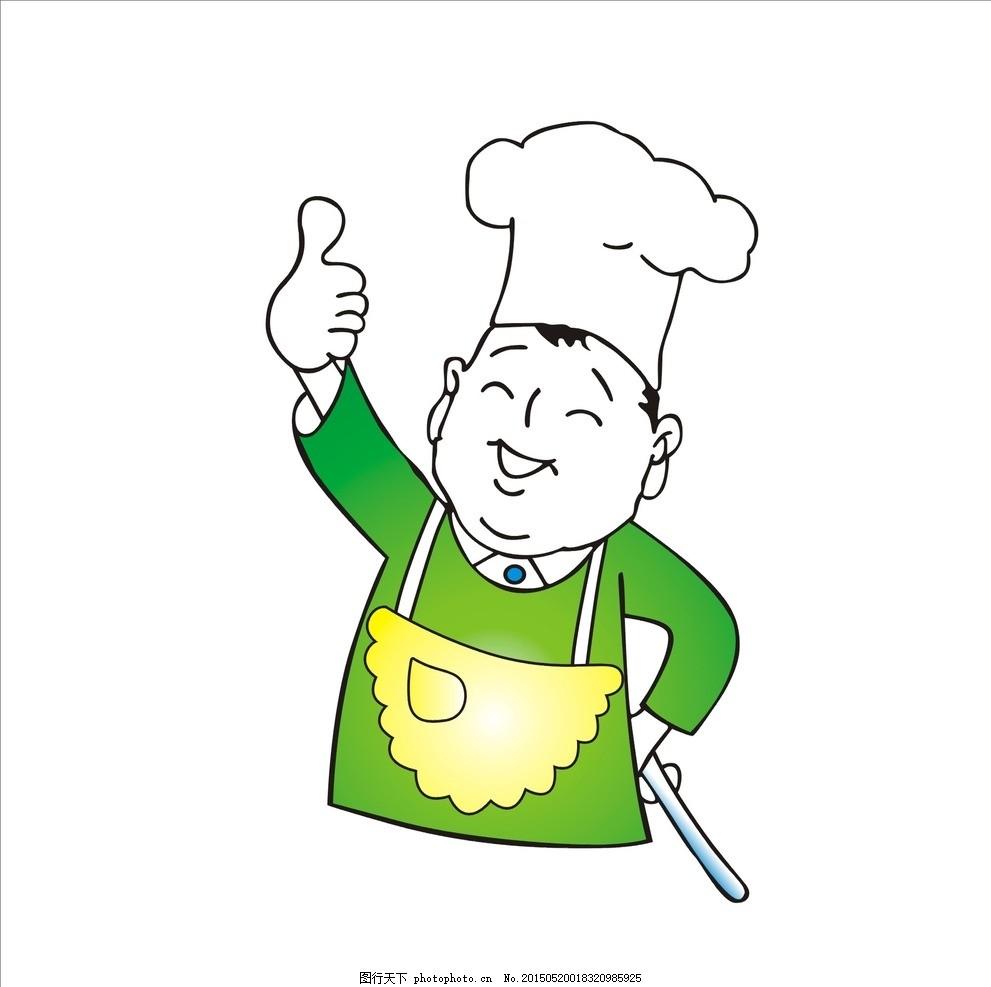 厨师 卡通 小孩 绿衣服厨师 儿童 设计 动漫动画 动漫人物 cdr