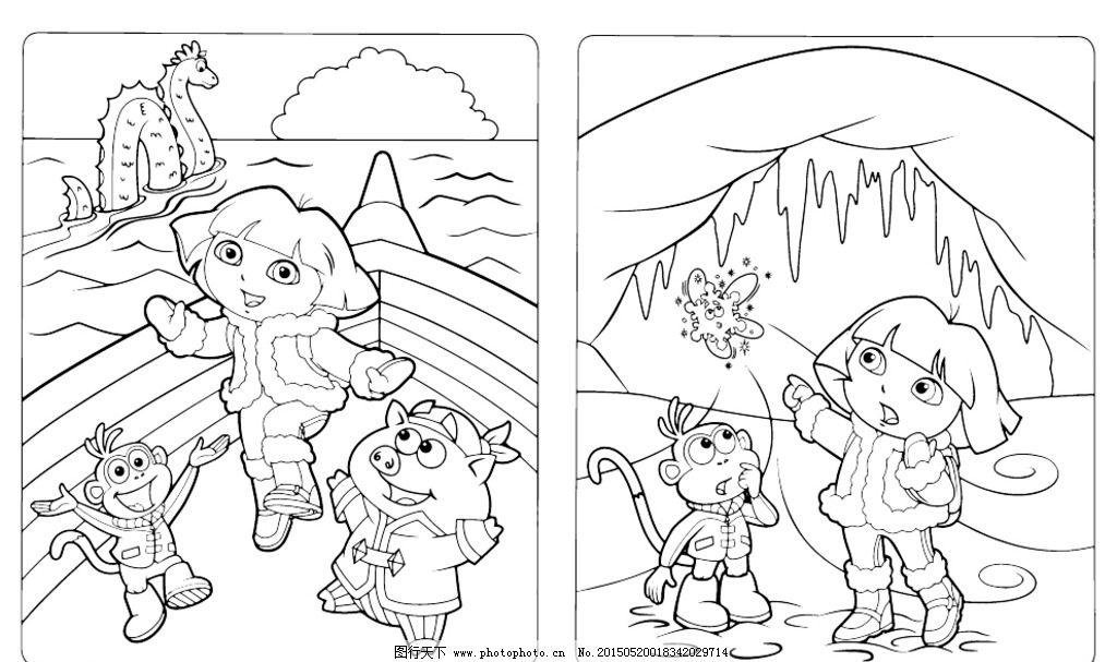 朵拉填色图案 朵拉卡通 卡通人物 卡通女孩 儿童线描图 卡通线描图