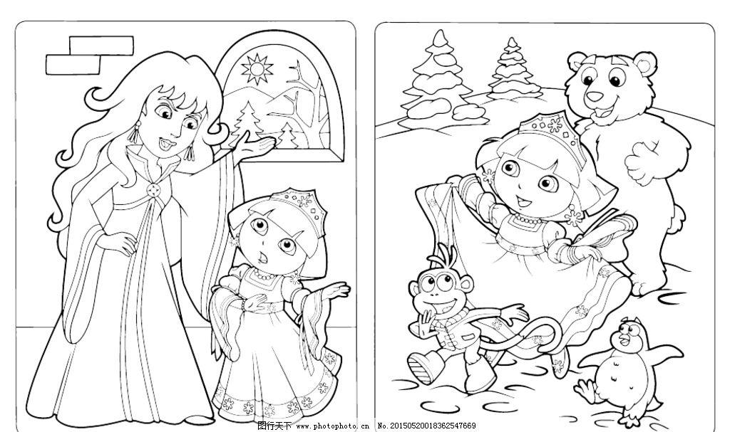 卡通人物 卡通女孩 儿童线描图 卡通线描图 动漫角色 设计 动漫动画
