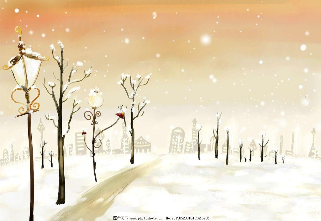 手绘卡通雪景图片