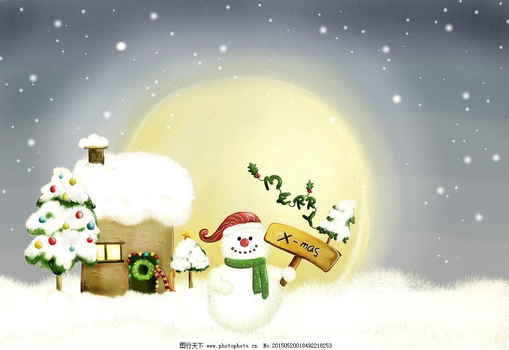 卡通插画 水彩画 水粉画 水粉 雪地 雪天 下雪 雪 房子 雪人 木屋