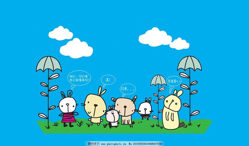 卡通小动物图片