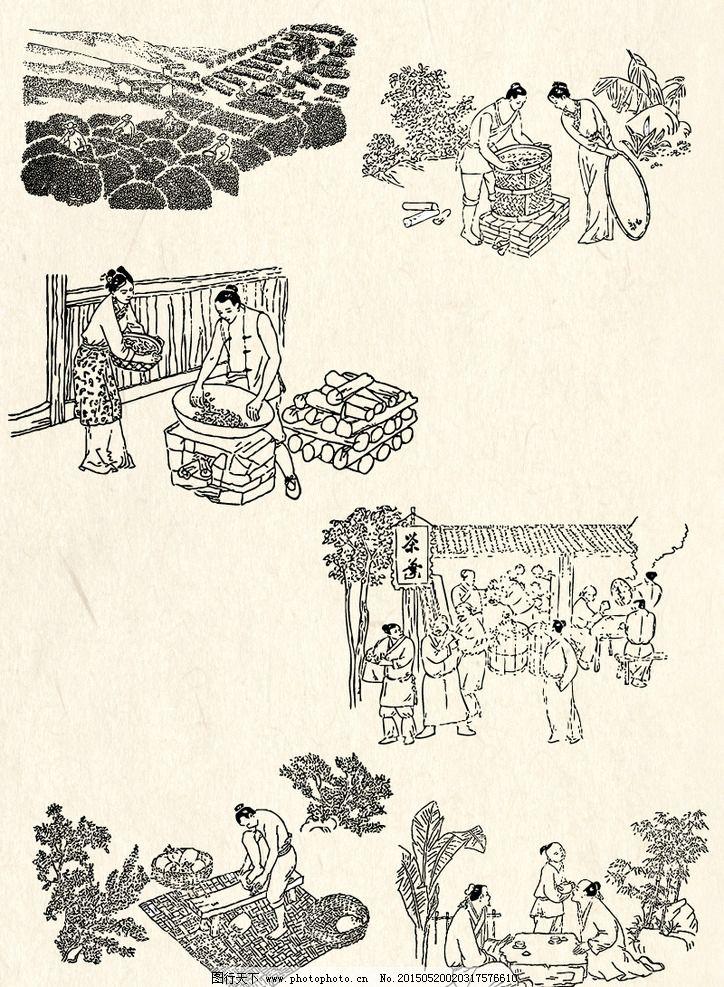 工艺线描画 矢量素材 古代人物