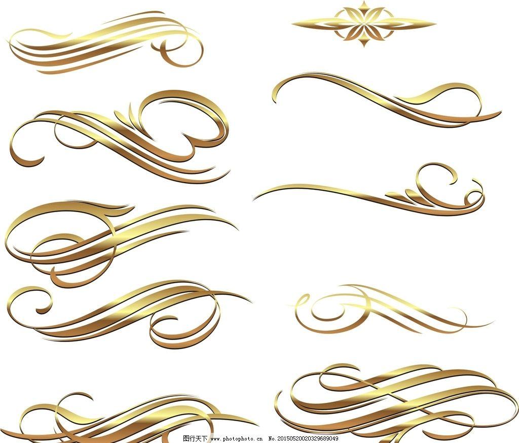 传统花纹 古典花边 边角 手绘 手绘花纹 手绘花边 浪漫边框 欧式婚礼图片