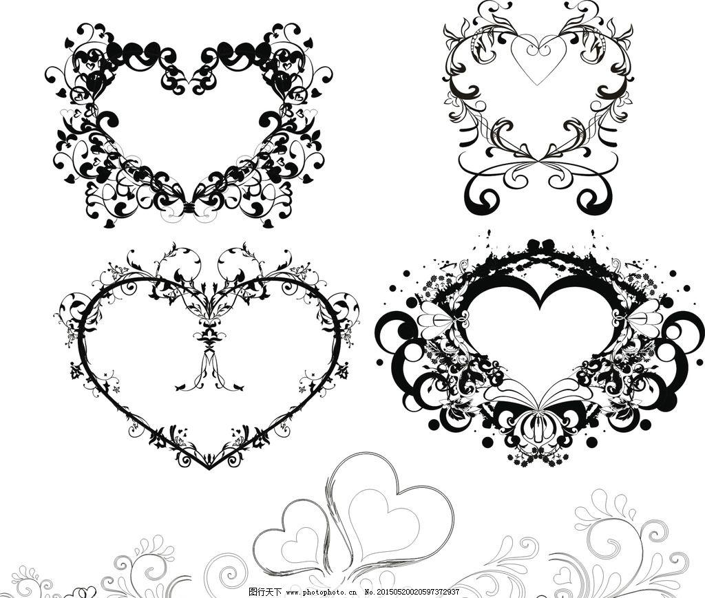 心形插画 手绘心形