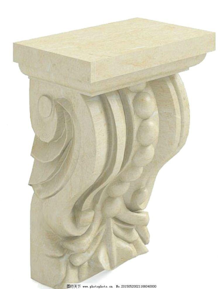 结构设计大赛柱子