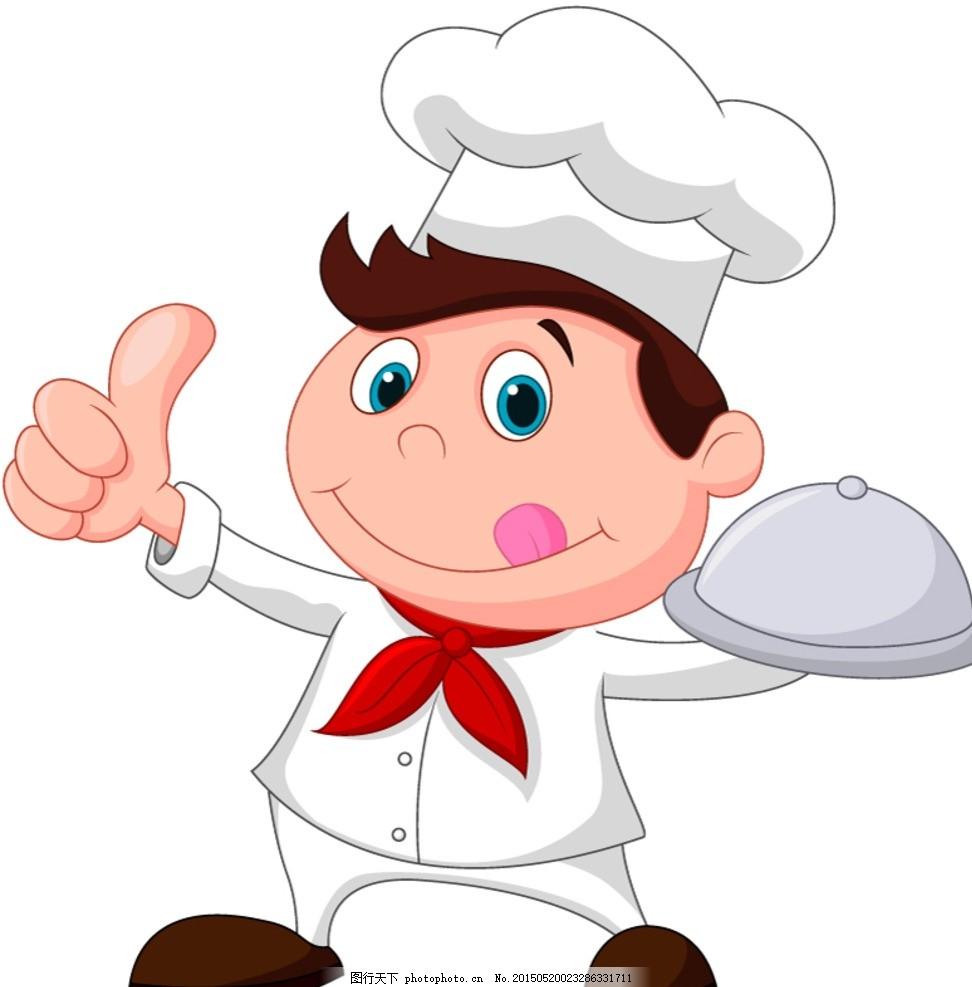 卡通厨师矢量素材 职业 餐饮 美食 美味 男人 男士 男子 男性