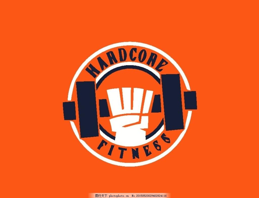 健身logo 健美 健身房 锻炼 肌肉 标志 图标 标志设计 图标设计图片