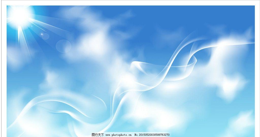 蓝天白云 梦幻背景 天空 云朵 云彩 蓝色天空 蓝色背景 温馨背景