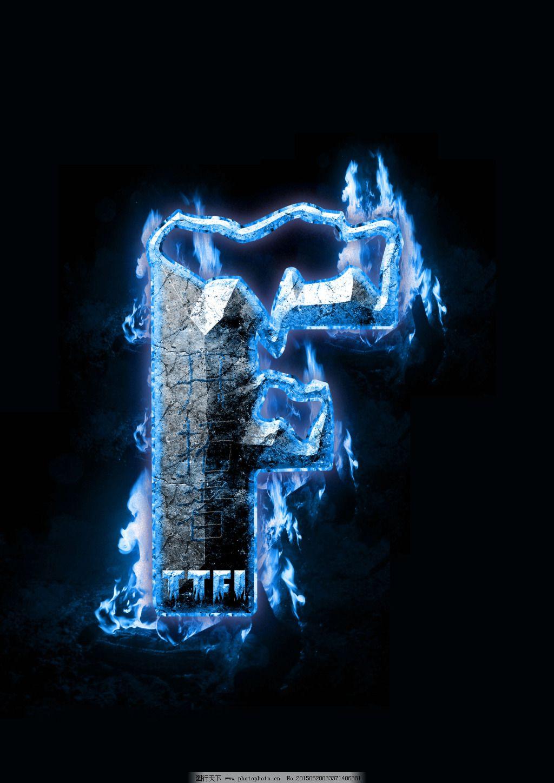 炫酷火焰f字体设计立体蓝色科技字