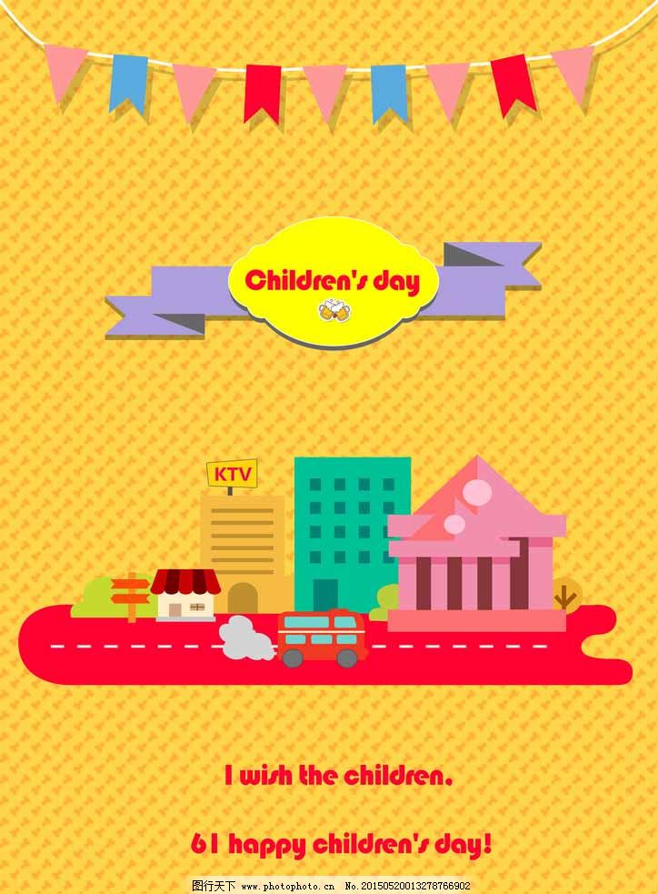 儿童ktv手绘宣传海报