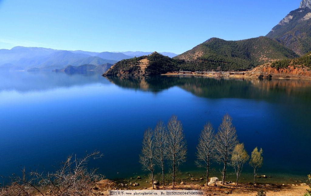 泸沽湖 云南丽江 四川 自然风光 摄影 旅游 生态 清静 风景