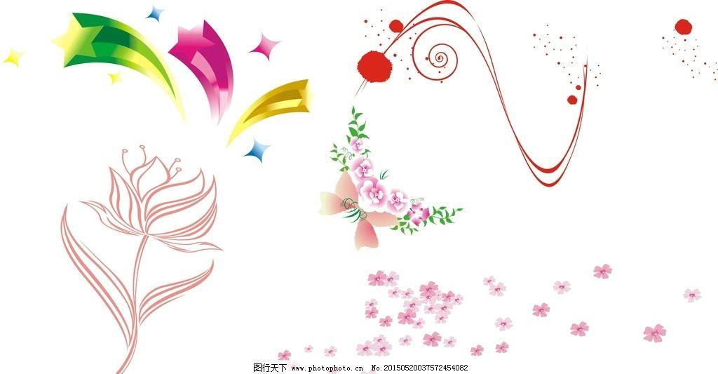 放射状星星 花朵 卡通素材 可爱 手绘素材 儿童素材 幼儿园素材