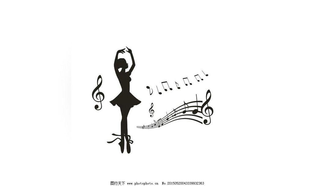 音符跳舞简笔画