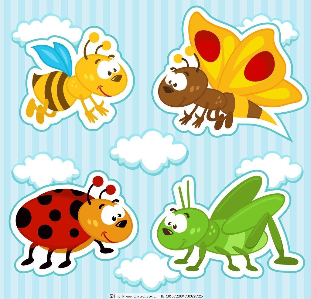 动物 卡通 蜜蜂 蚂蚱 可爱 设计 广告设计 卡通设计 eps
