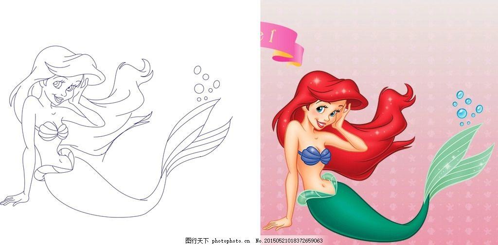 美人鱼 公主 长发 鱼尾 动漫动画