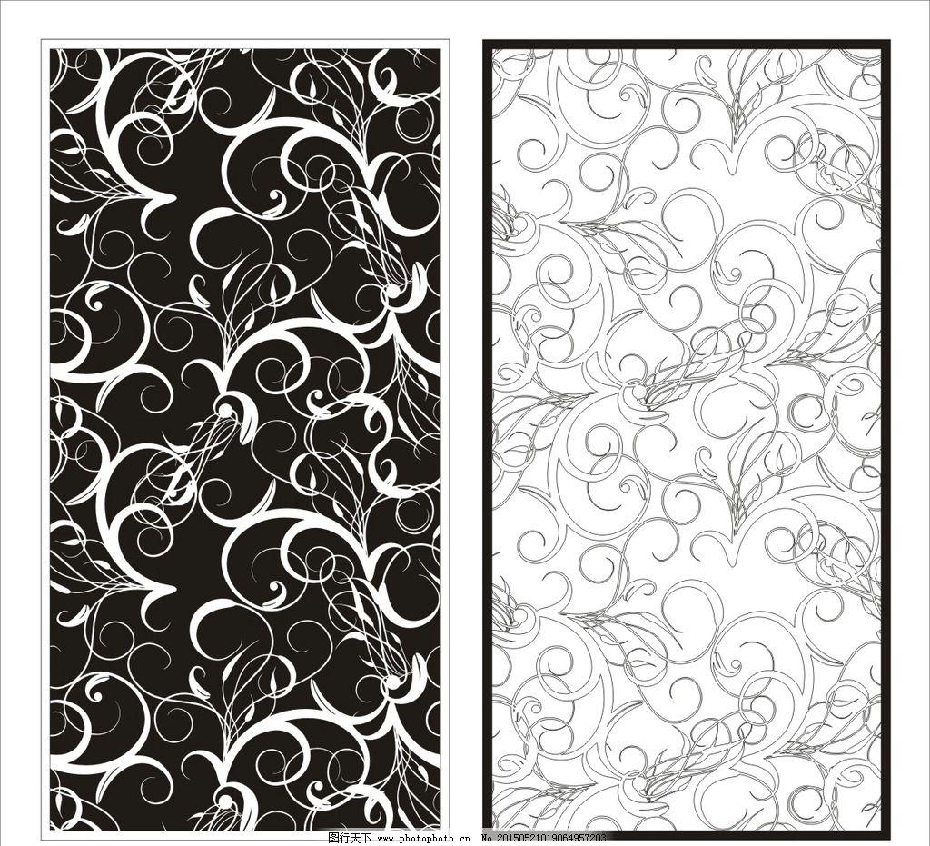 欧式花纹 镂空雕花 背景底纹 时尚花纹 镂空花纹 矢量雕花 设计 文化图片
