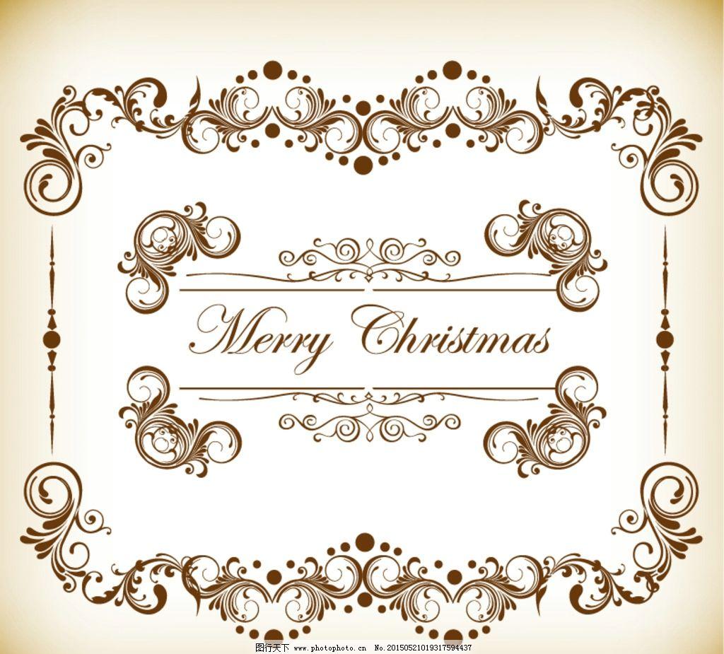 复古圣诞花纹 手绘圣诞花纹 手绘圣诞花边 手绘花纹 手绘花边 复古