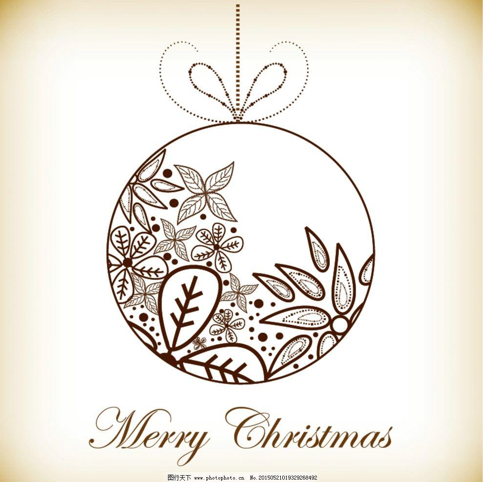 复古圣诞节背景 手绘圣诞背景 复古圣诞背景 复古圣诞球 手绘圣诞球