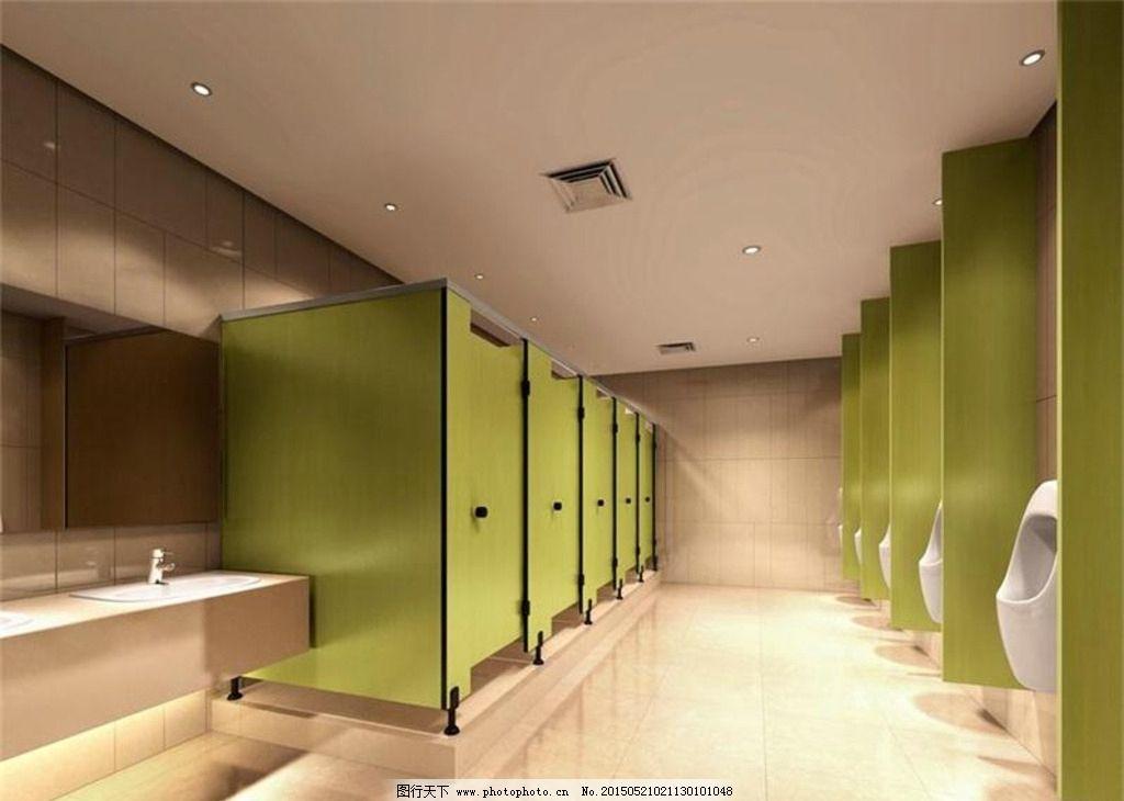 效果图商场 商场厕所 公共空间 商场室内效果 商业街 广场卫生间 卫生