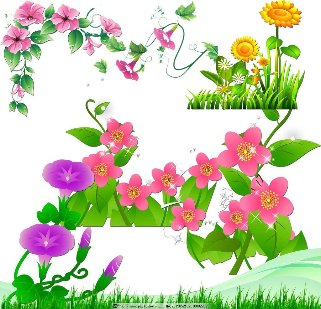 梦幻花朵 花朵素材 花 各种花朵 幼儿园素材 幼儿园装饰 太阳花
