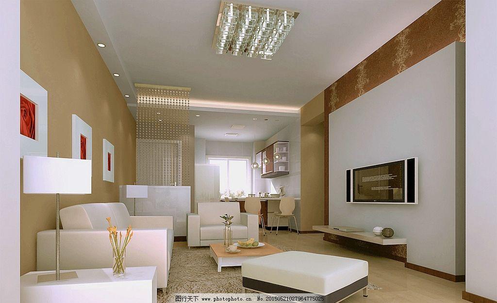 室内客厅设计效果图psd图片
