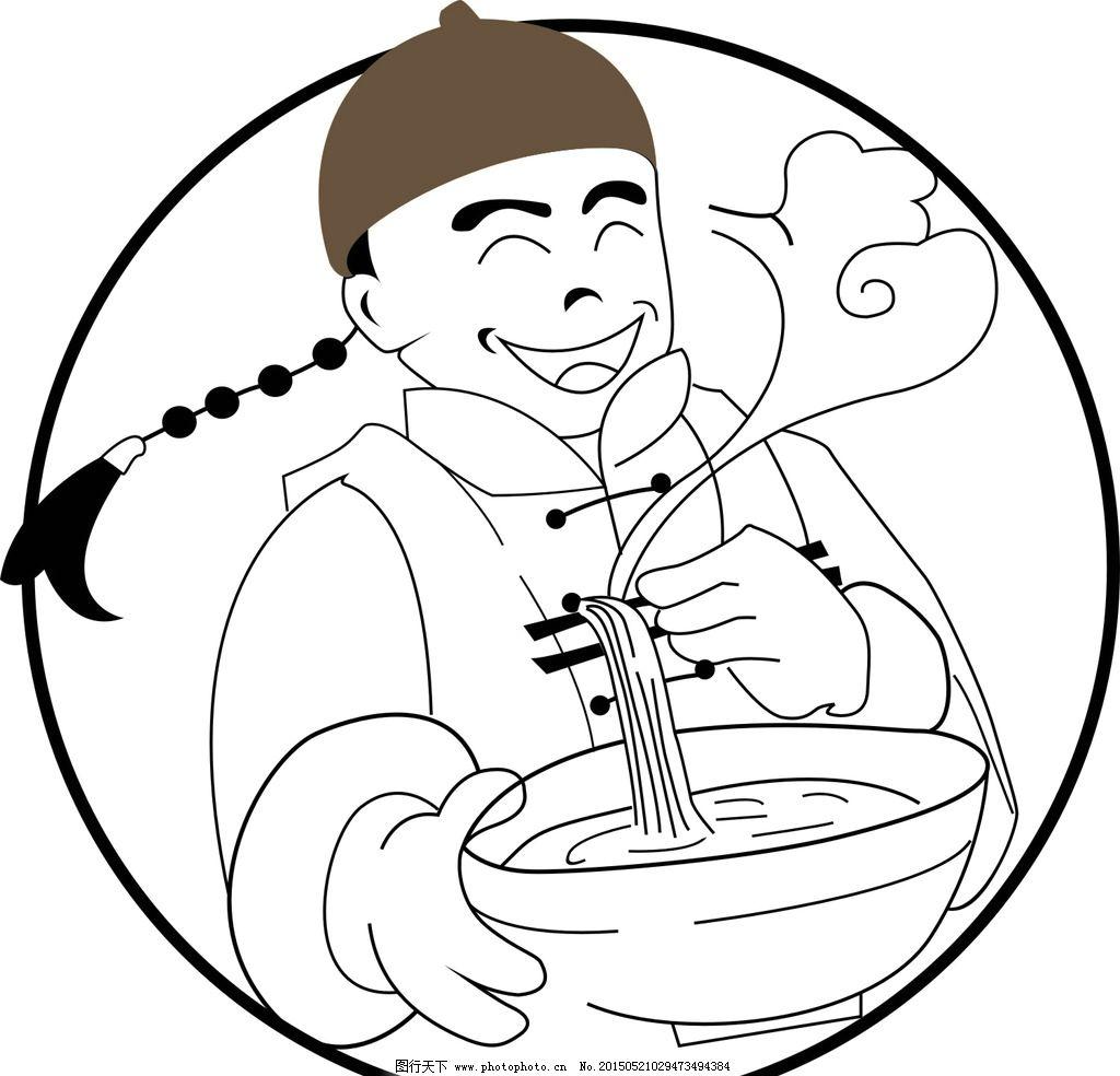 面食logo图片