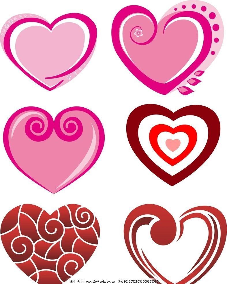 粉色心形图片图片