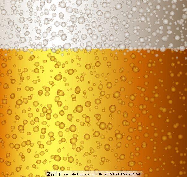 啤酒手绘素材