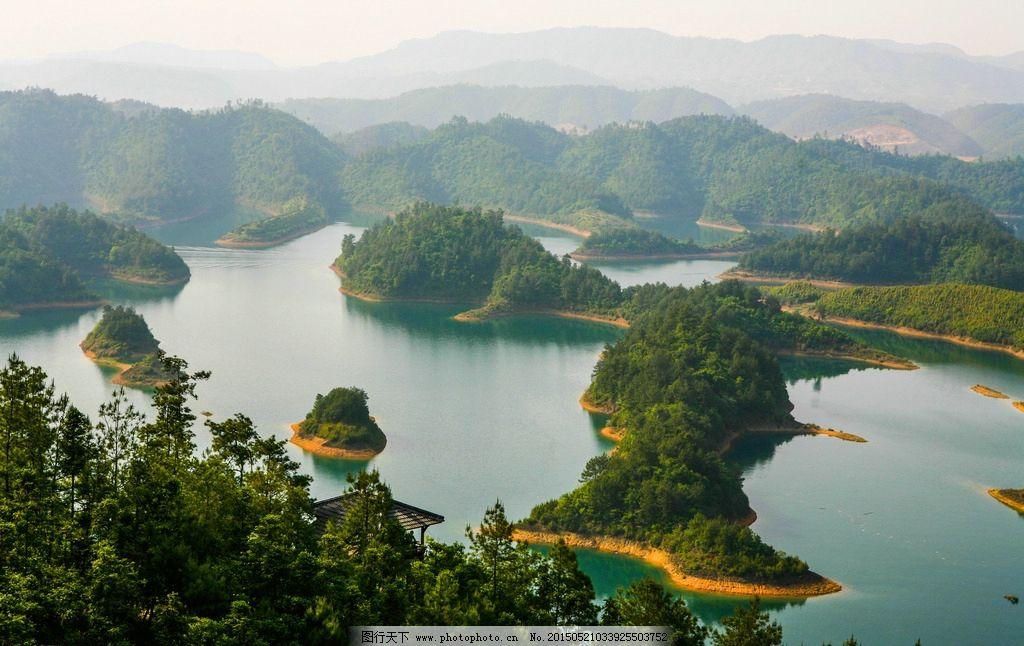 农夫山泉 自助游 国内旅游 旅游摄影 摄影 300dpi jpg 千岛湖 摄影
