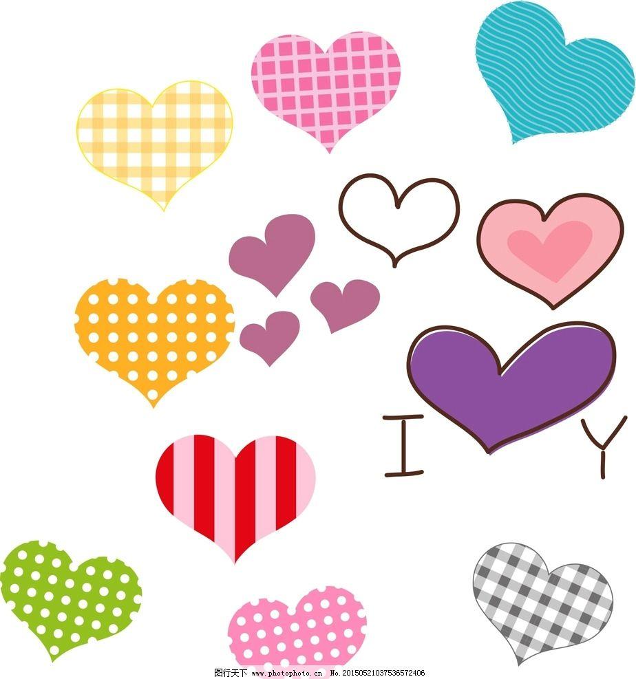 爱情 可爱 情人节素材 心形 手绘 节日素材 情人节 素材 卡通心 卡通