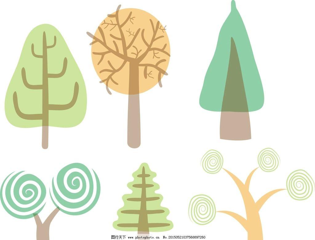 手绘矢量树木 卡通素材 可爱 手绘素材 儿童素材 幼儿园素材 卡通装饰
