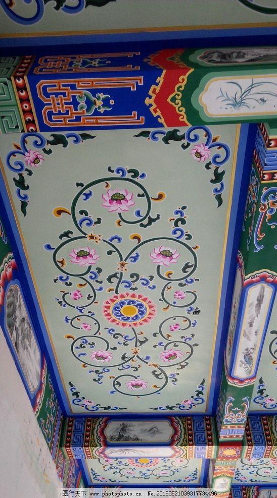 古建天花苏式彩绘图片