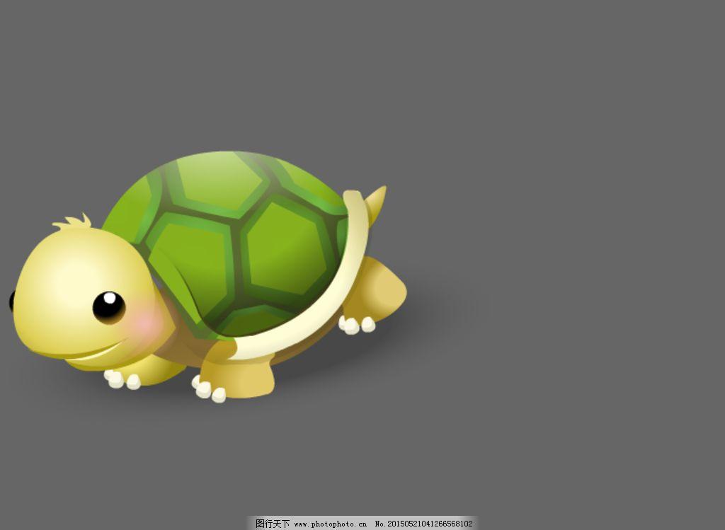 可爱小乌龟flash动画素材