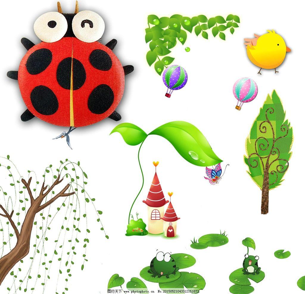 树藤 热气球 小鸡 树木 梦幻树木 城堡 卡通城堡 柳树 青蛙 荷叶 卡