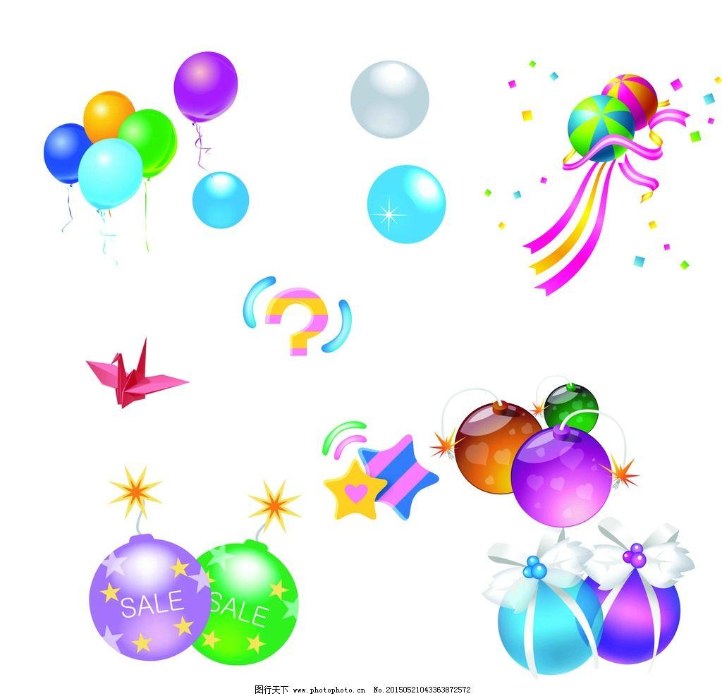气球 礼物 丝带图片_ppt图表_ppt_图行天下图库