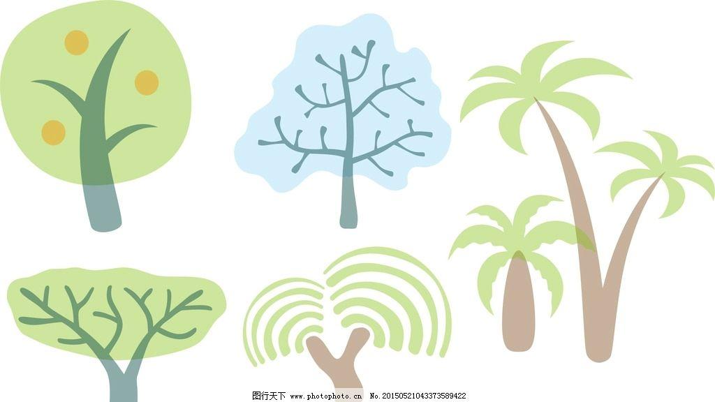 椰子树 手绘树木 卡通素材 可爱 手绘素材 儿童素材 幼儿园素材