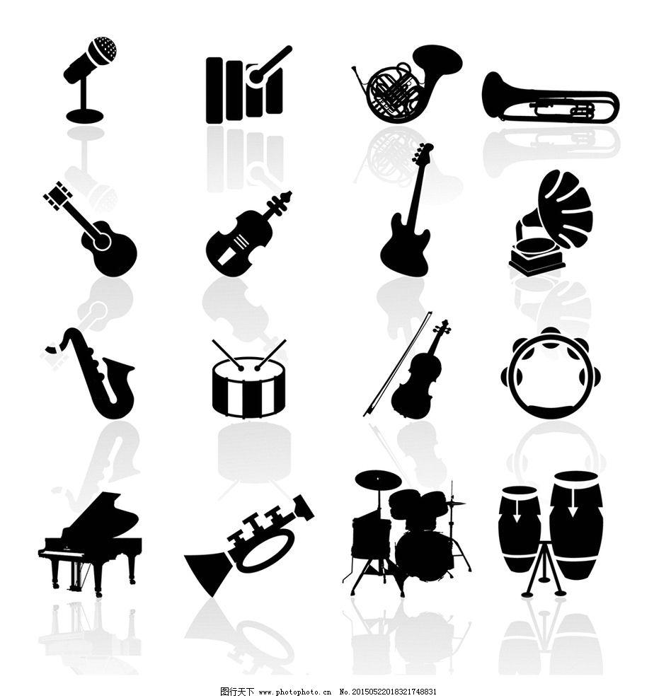 黑色乐器小图标图片图片