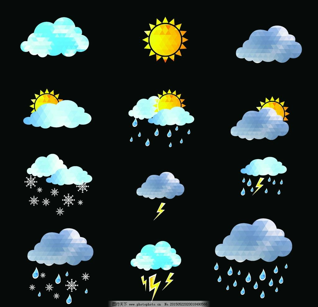 天气图标 天气预报 闪电 晴阴 云彩 多云 太阳 雨水 雪花