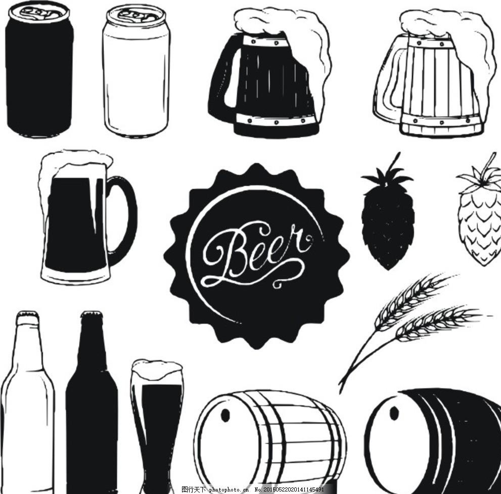 啤酒手绘矢量图
