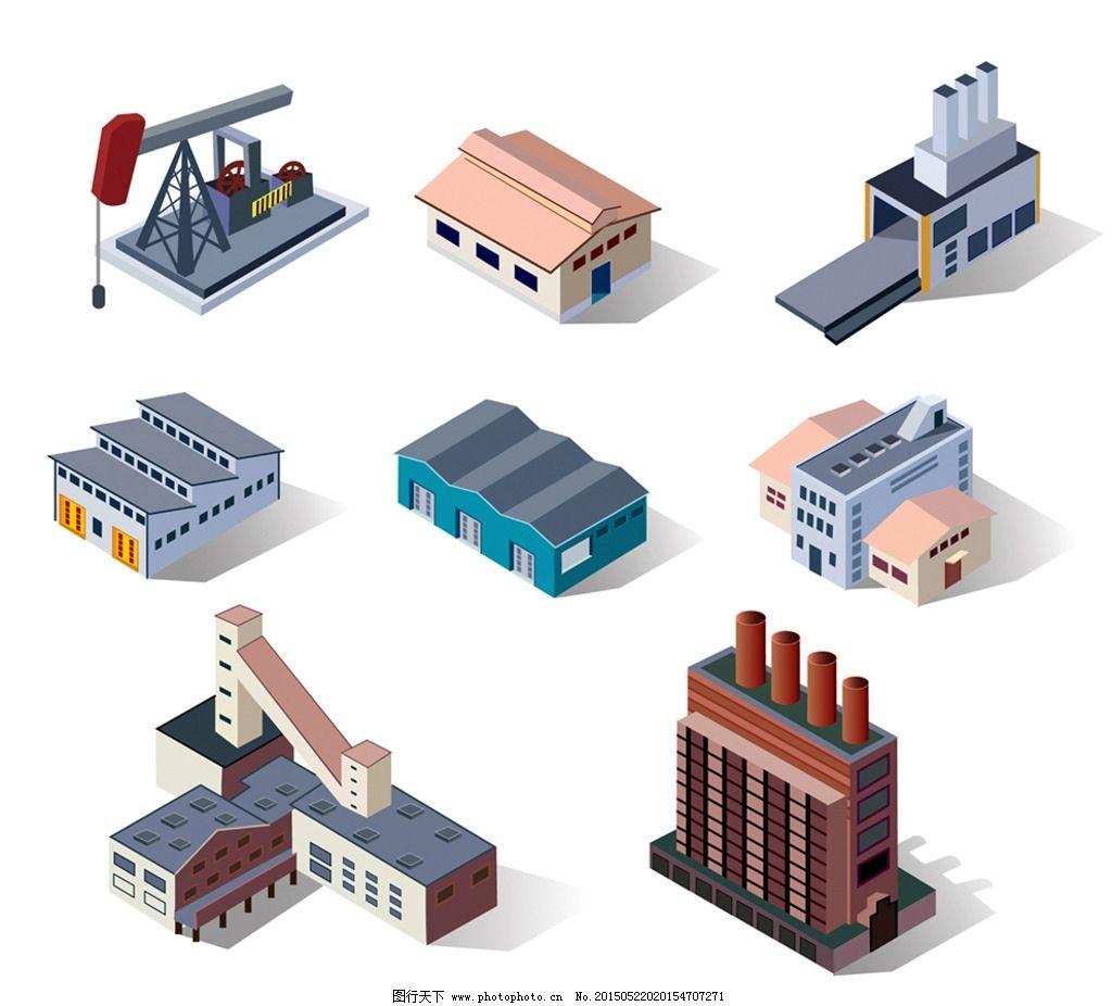 立体建筑房子图标图片