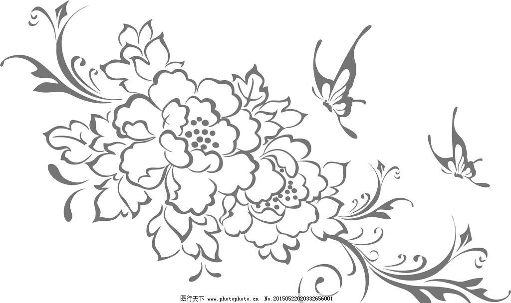 装饰花纹 时尚 黑白花纹