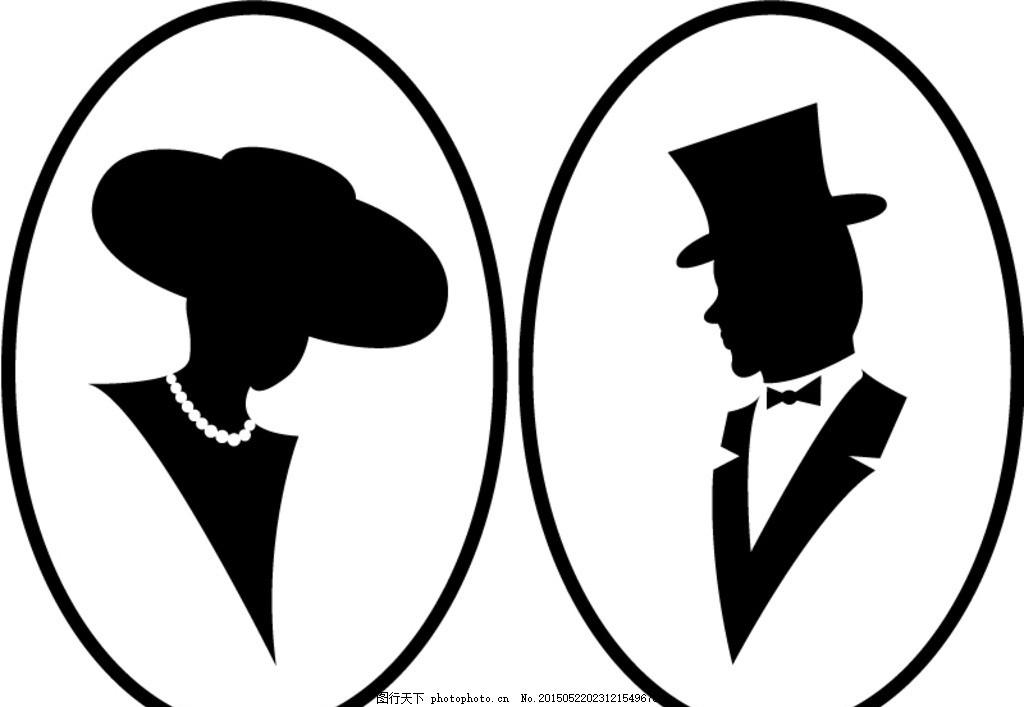 淑女绅士半身像剪影矢量素材 名媛 头像 图标 标签 标志 卡通图片