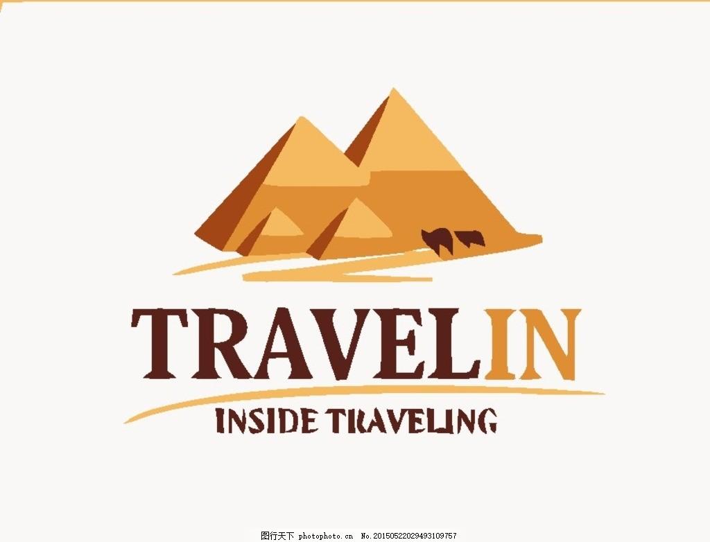 骆驼logo 骆驼      标志 图标 logo设计 标志设计 图标设计 标签