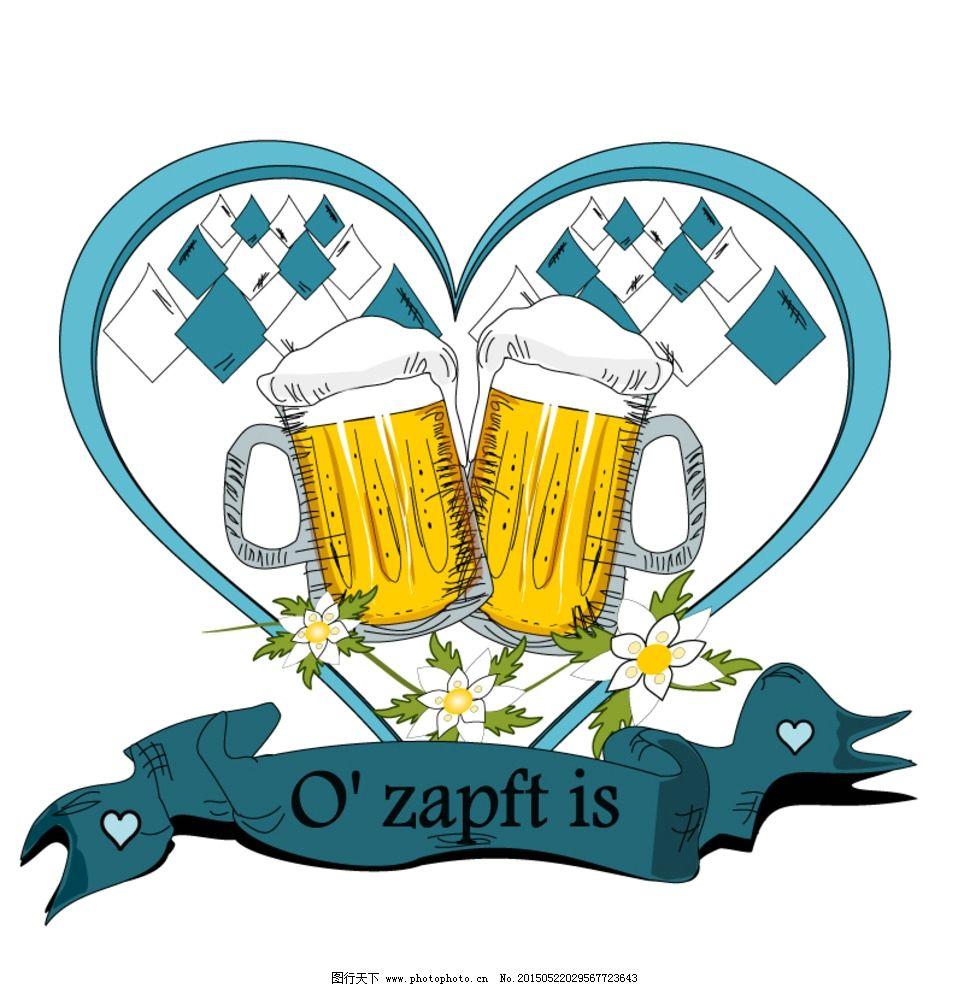 手绘啤酒节 丝带 花卉 啤酒节 慕尼黑 德国 爱心 啤酒 矢量 设计 广告
