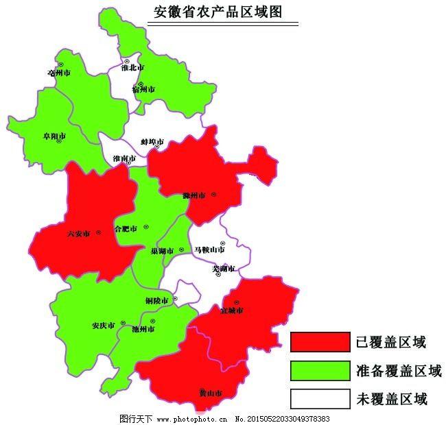 安徽地图产品区域分布图图片