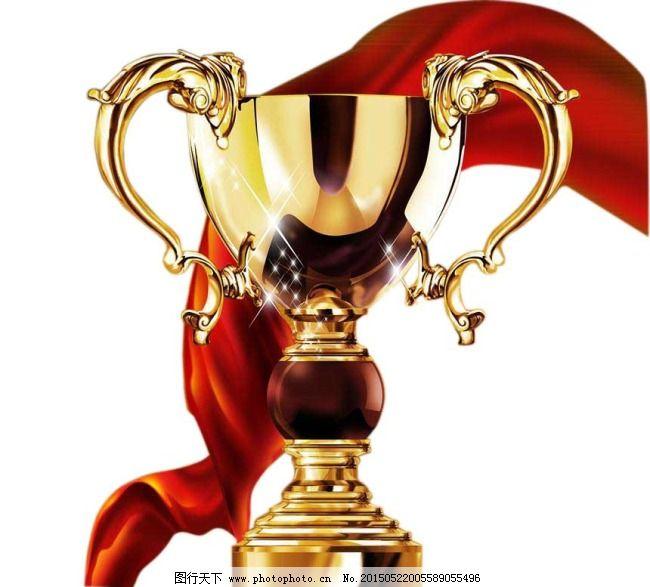 大奖 红布 红色 奖杯 金色 红布 奖杯 金色 红色 大奖 成功 矢量图