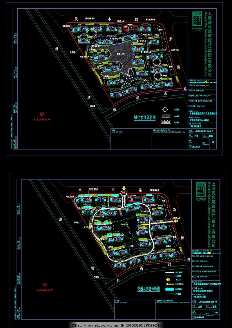 缝纫机CAD图纸_缝纫机CAD图纸图片会审怎么图纸分享,v图纸描述图片