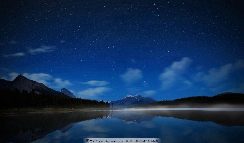 雪山平湖夜色图片_山水风景